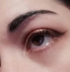 cat eyes look